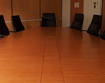 Board of Supervisor's Workshop